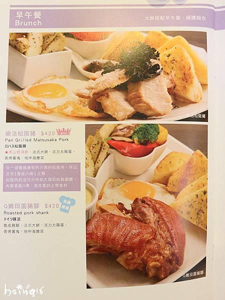 IMG_0374_副本