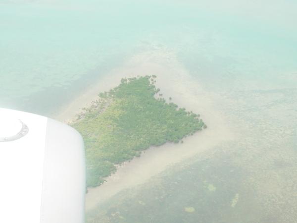 不知是哪個島?總之宿霧快到了!