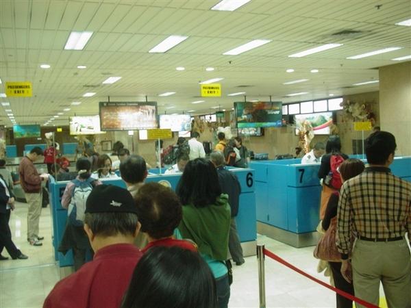 菲國馬克丹國際機場海關