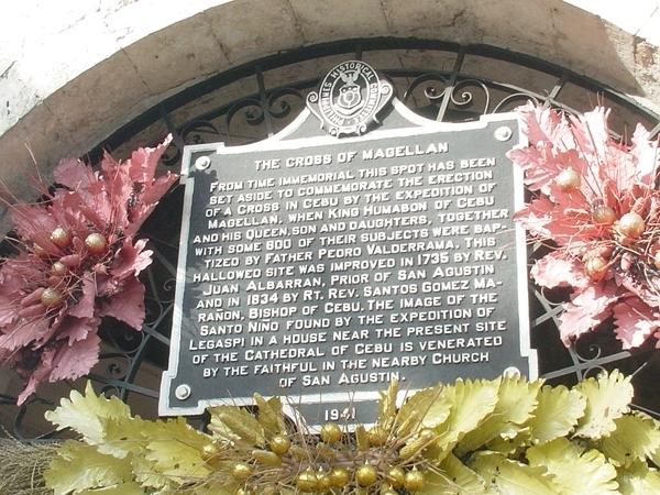 介紹麥哲倫十字架典故的牌匾