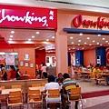 在Island City Mall拍到的超群連鎖餐廳(很多地方都有看到~應該是華人開的~)