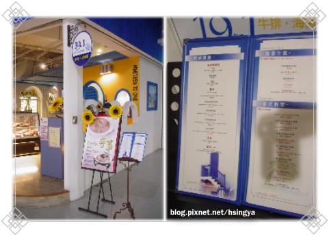 19to1入口處及展示的菜單