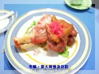 老公點的「特選排餐」系列的「德國豬腳餐」