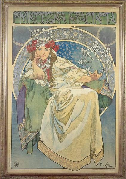 風信子公主 Poster for 'Princess Hyacinth'.jpg