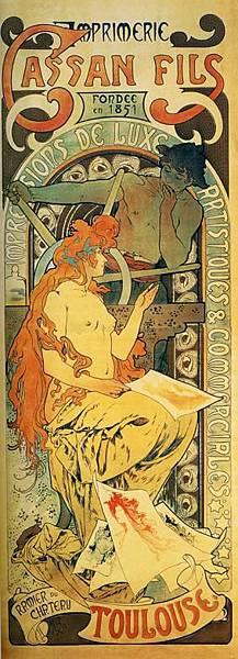 Poster for 'Imprimerie Cassan Fils' 卡參之子.jpg