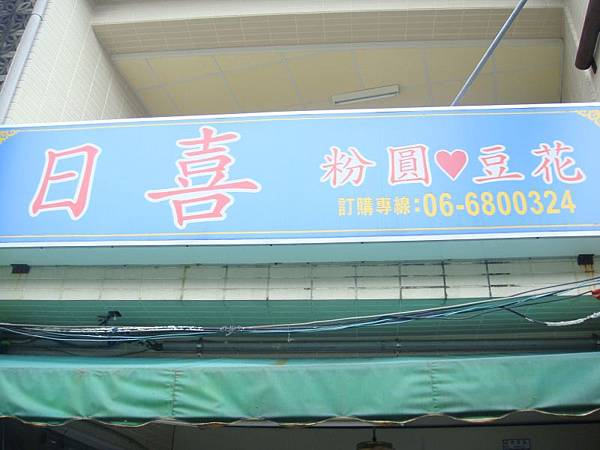 DSC06866.JPG