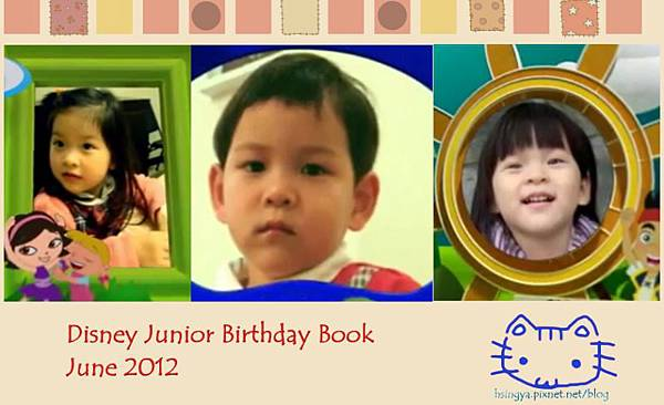 Birthday book2.jpg