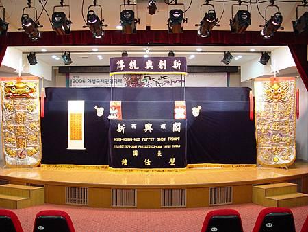 2006韓國公演.jpg