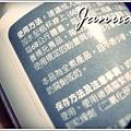1R0012665.JPG