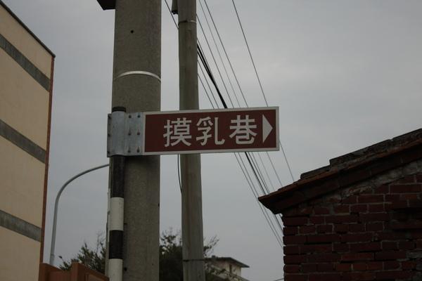 IMG_8250_縮小大小.JPG