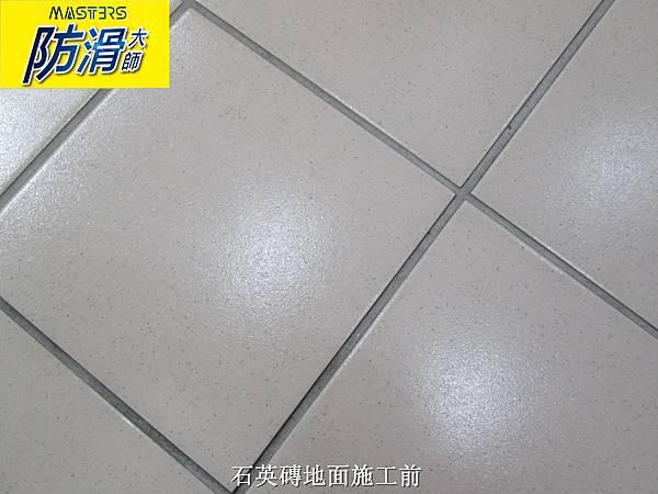 8石英磚地面專用防滑劑 (2).jpg