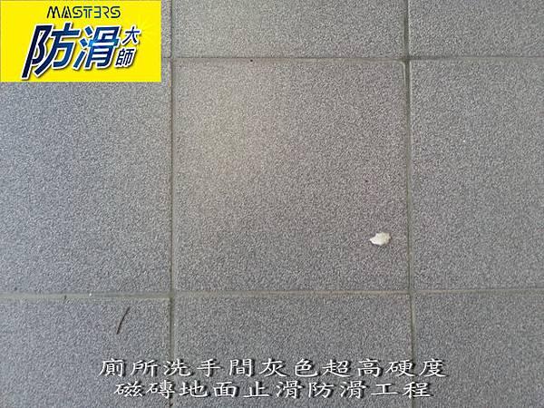 石英磚-9.jpg