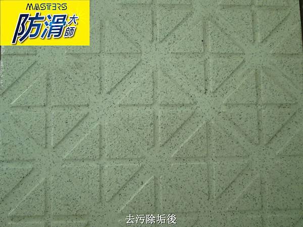 石英磚-12.jpg