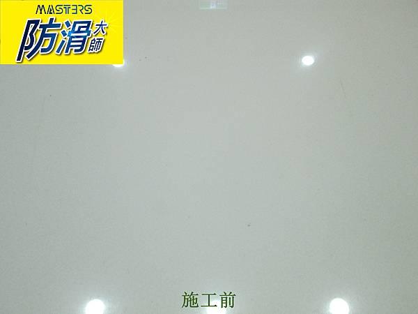 17拋光石英磚地面專用防滑劑 (5).JPG