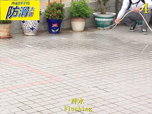 2 警察局-騎樓-石英磚地面止滑防滑施工工程-相片 (2).jpg