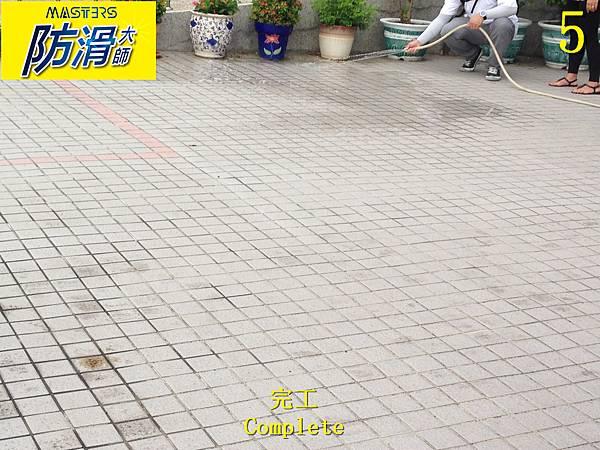 2 警察局-騎樓-石英磚地面止滑防滑施工工程-相片 (3).jpg