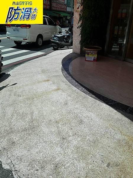 岡山-商店-門口及斜坡-大理石.抿石防滑止滑施工工程-3.jpg