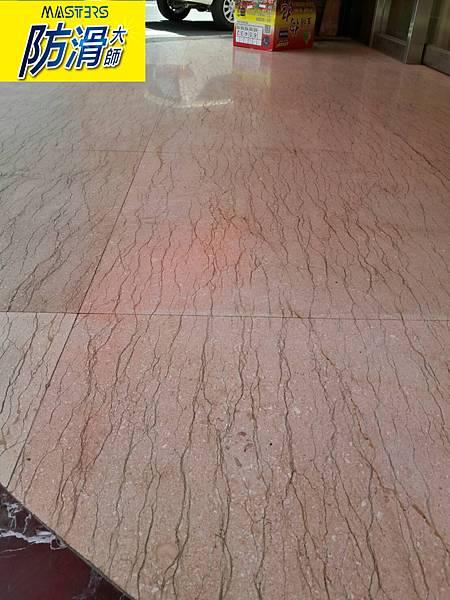 岡山-商店-門口及斜坡-大理石.抿石防滑止滑施工工程-5-1.jpg