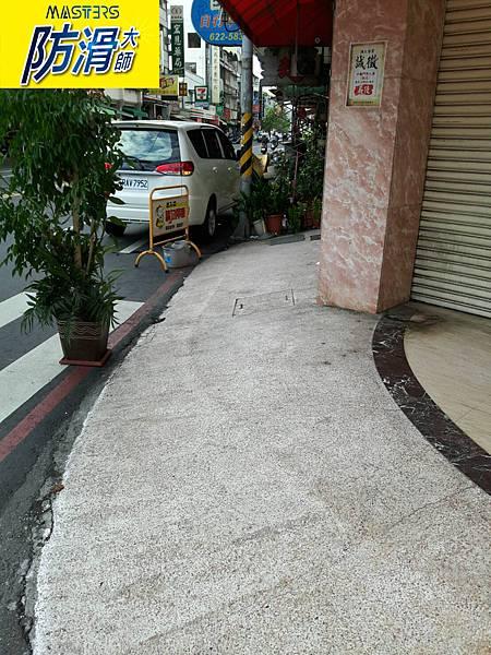 岡山-商店-門口及斜坡-大理石.抿石防滑止滑施工工程-17.jpg