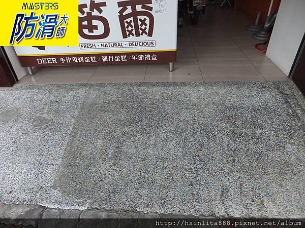 蛋糕店-門口斜坡 工作區-玻璃石 磁磚地面防滑止滑施工-11.jpg
