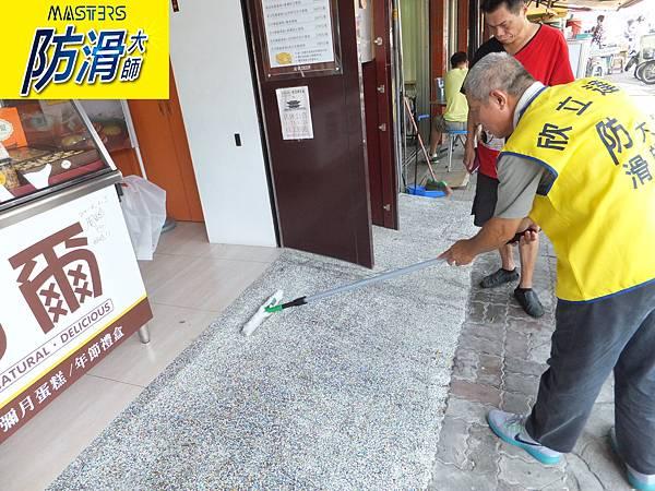 蛋糕店-門口斜坡 工作區-玻璃石 磁磚地面防滑止滑施工-10.jpg