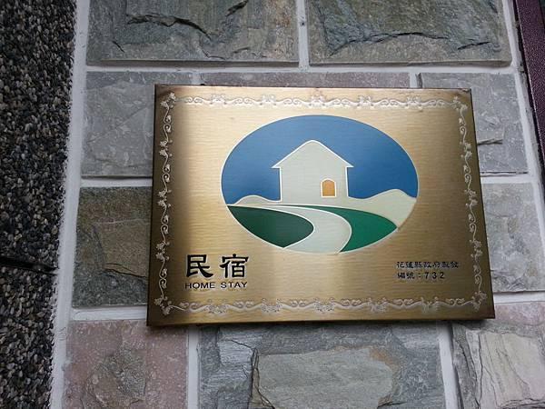 20150418_104149