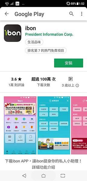 Screenshot_20181205-135239.jpg