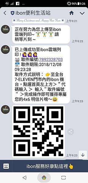 Screenshot_20181205-092618.jpg