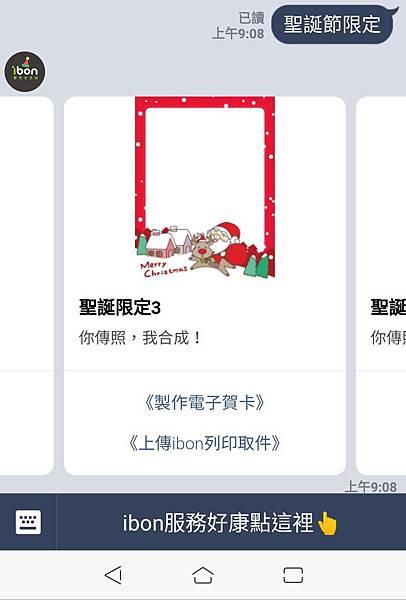 Screenshot_20181205-090857_1.jpg