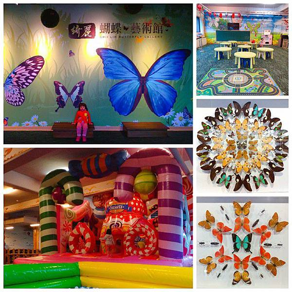 綺麗蝴蝶藝術館