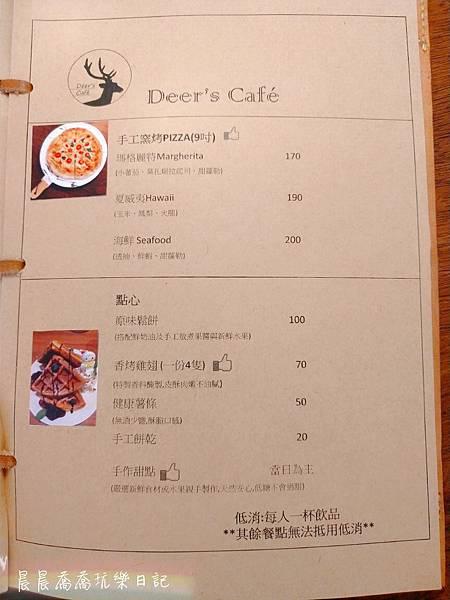 鹿咖啡工坊