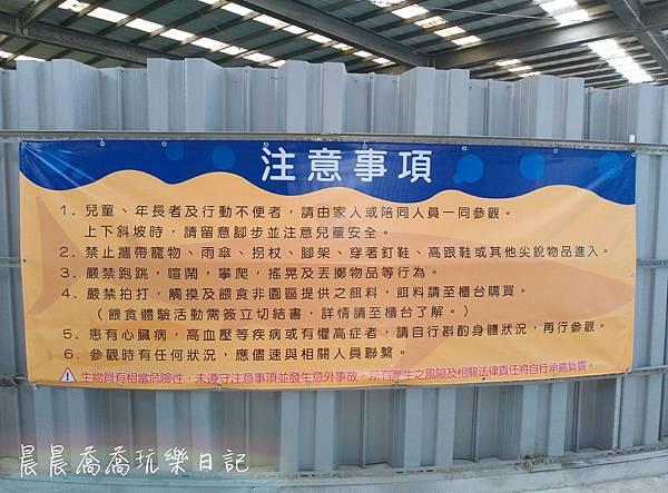 金車生技水產養殖中心