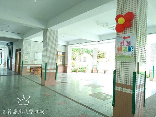 壯圍親子館