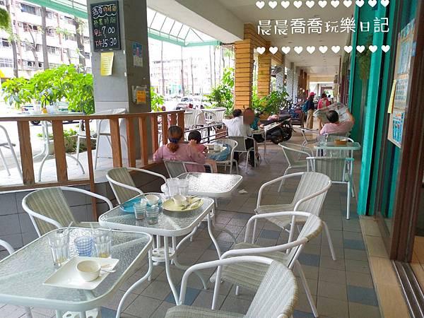 科博館美食台中早午餐瑪奇早午餐