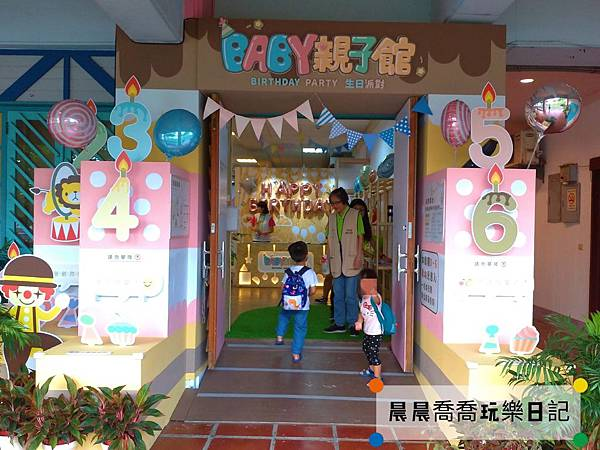 宜蘭國際童玩藝術節