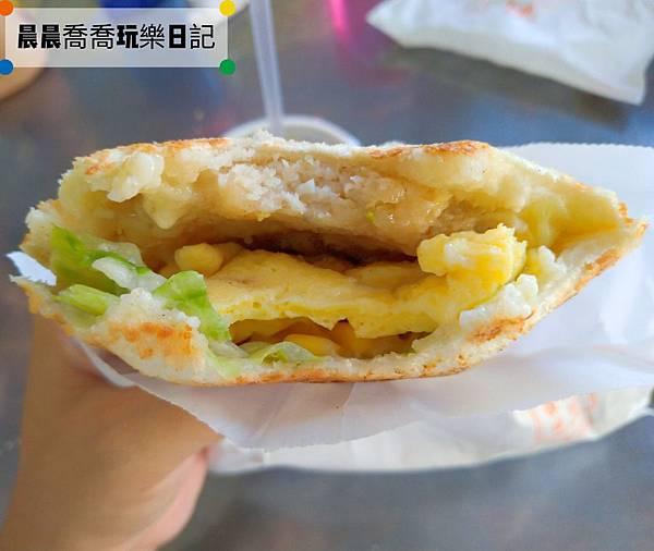 宜蘭早午餐金香堡