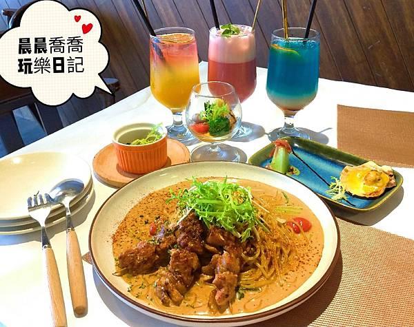 宜蘭美食食柒義式餐桌義大利料理