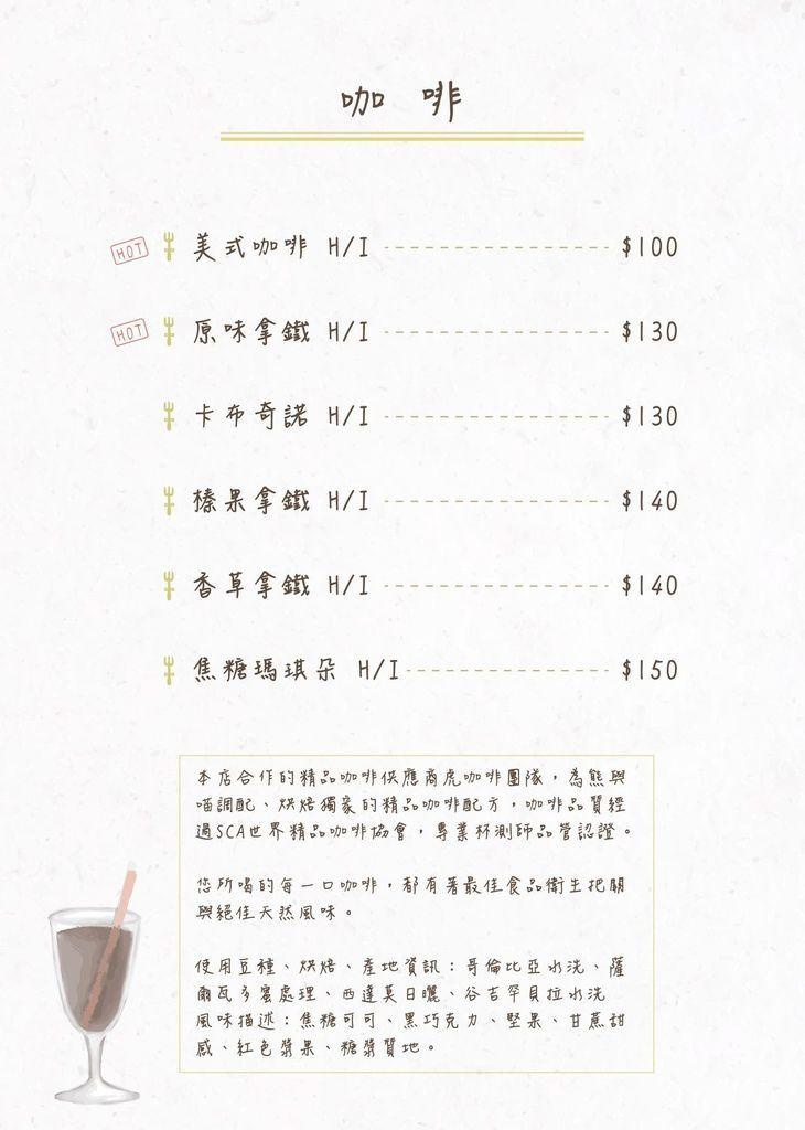 宜蘭美食熊與喵咖啡親子餐廳