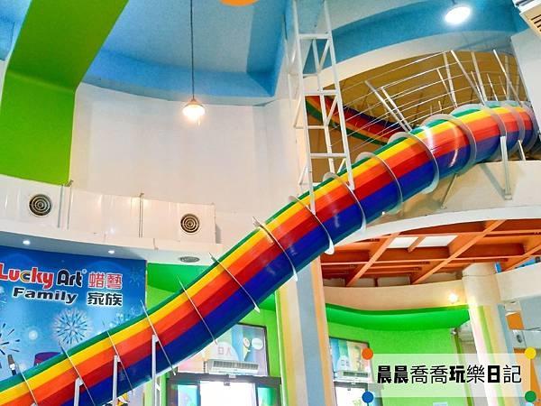 彩虹溜滑梯.jpg
