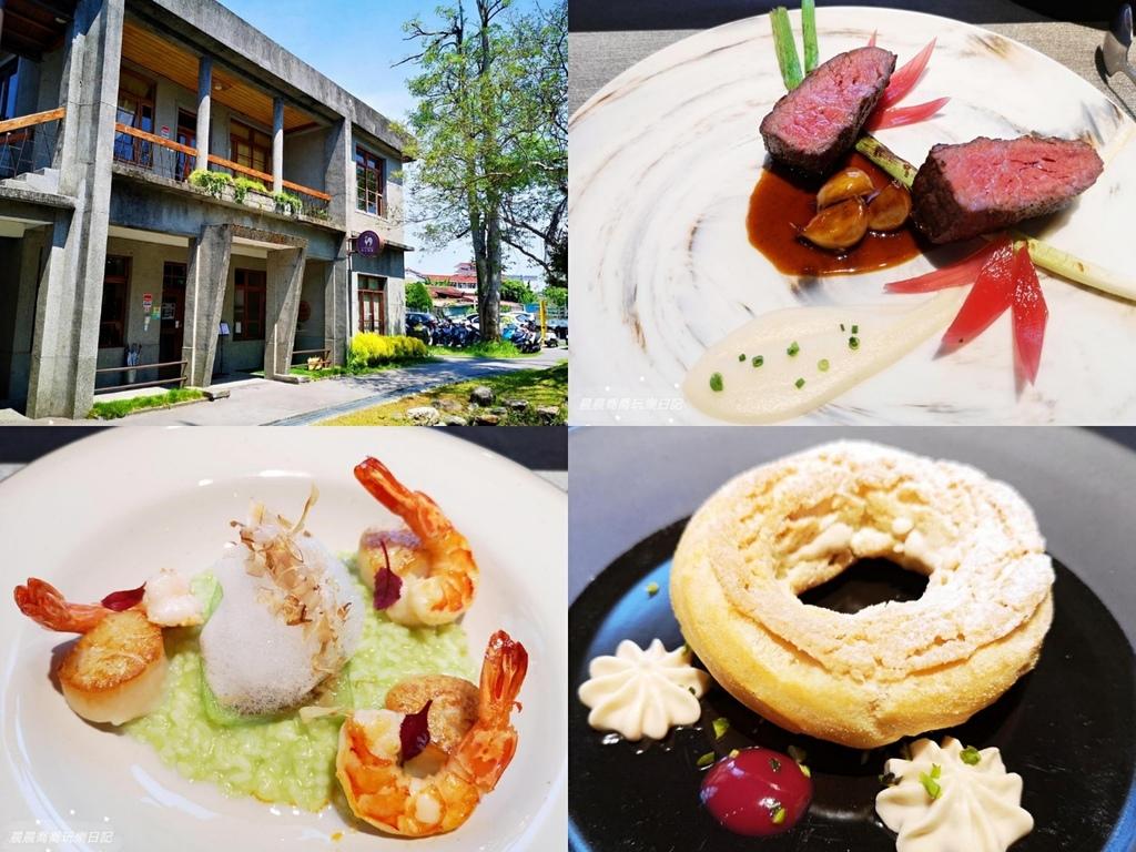 宜蘭美食愛法餐廳