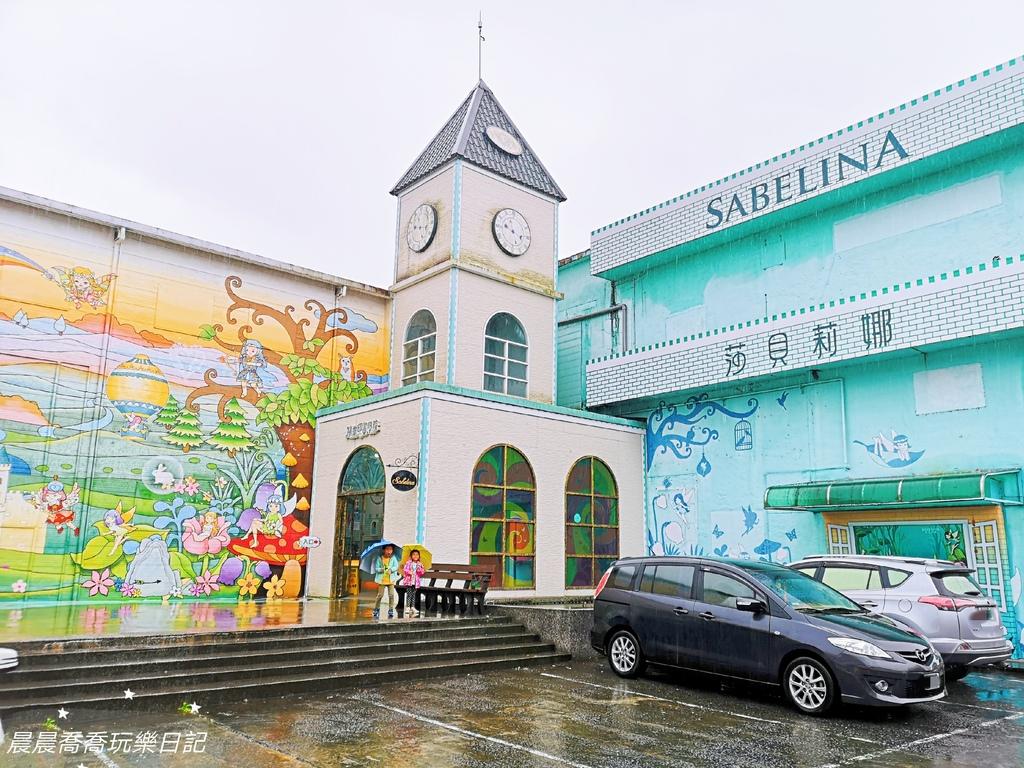 宜蘭室內景點/雨備景點/莎貝莉娜精靈印畫學院