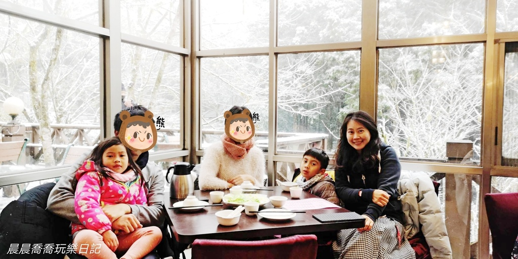 太平山明池賞雪景點
