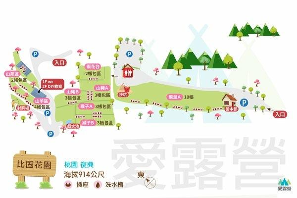 images_store_bghy128_比固花園營地圖0818_600_thumb.png