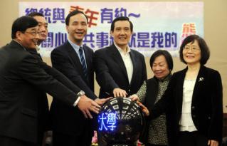 馬總統為舜文樓揭牌