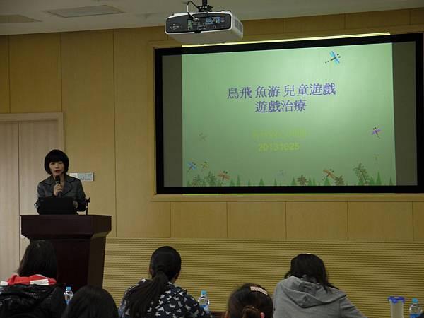 兒童遊戲治療於上海兒童醫院