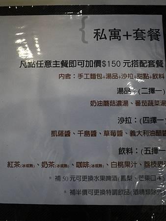 P1060832