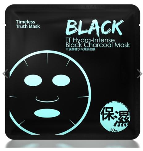 TT浸潤補水保濕黑面膜.png
