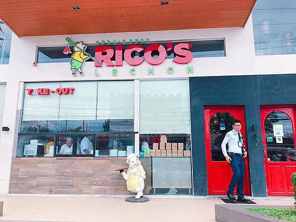 rico%5Cs 烤乳豬