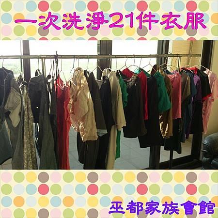 PhotoGrid_1405469572978.jpg