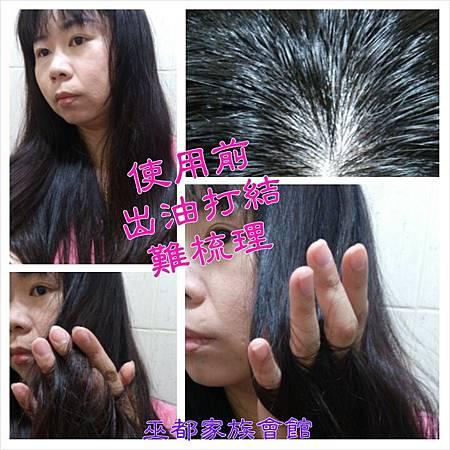 PhotoGrid_1406151574955.jpg